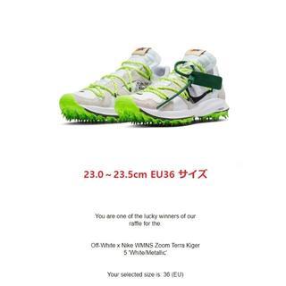 オフホワイト(OFF-WHITE)のOff-White x Nike WMNS Zoom Terra Kiger 5(スニーカー)