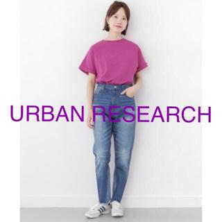 アーバンリサーチ(URBAN RESEARCH)のTシャツ 天竺 パープル 新品タグ付き アーバンリサーチ(Tシャツ(半袖/袖なし))