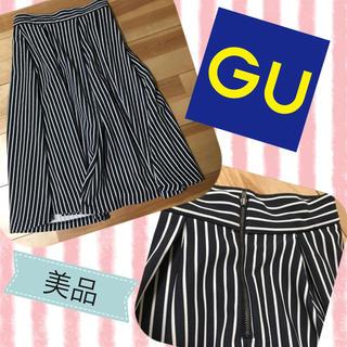 GU - 【GU】ストライプフレアスカート