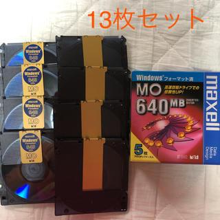 マクセル(maxell)のMO 640MB 13枚セット(PC周辺機器)