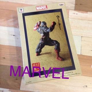 マーベル(MARVEL)のMARVEL超人技画 キャプテンアメリカ ☆フィギュア ☆アメコミ(アメコミ)