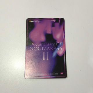 ノギザカフォーティーシックス(乃木坂46)のムビチケ documentary of 乃木坂46 Ⅱ いつのまにか、ここにいる(邦画)