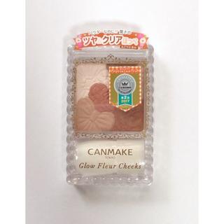 キャンメイク(CANMAKE)の《新品》グロウフルールチークス 10 テラコッタフルール(チーク)