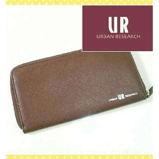アーバンリサーチ(URBAN RESEARCH)の新品未使用◆アーバンリサーチ◆長財布(財布)