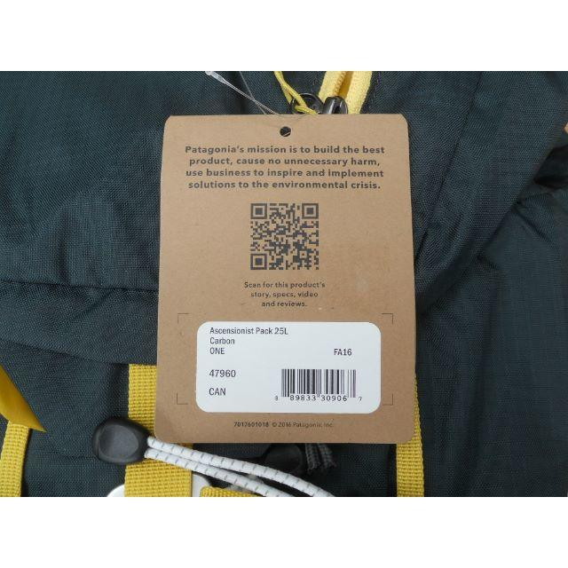 patagonia(パタゴニア)のパタゴニア Ascensionist Pack 25L CAN 2016 メンズのバッグ(バッグパック/リュック)の商品写真