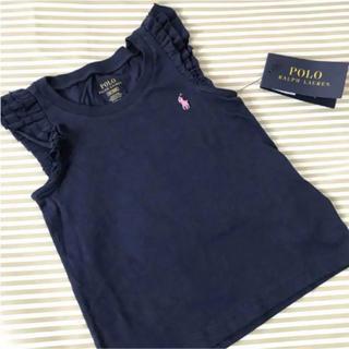 Ralph Lauren - ラルフローレン POLO  フリルTシャツ 90センチ