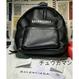 Balenciaga - バレンシアガ エブリデイレザーリュック