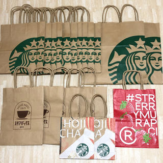 Starbucks Coffee - スタバ♡紙袋SET  ショッパーズ