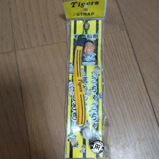ハンシンタイガース(阪神タイガース)の阪神タイガース 野村監督ストラップ 新品未使用(応援グッズ)
