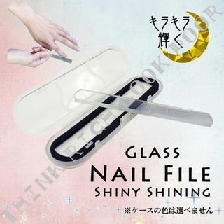 シャイニー・シャイニング♡爪表面磨き(ネイルファイル)ケース付/送料無料