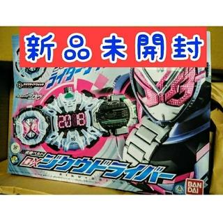 バンダイ(BANDAI)のDXジクウドライバー 仮面ライダー 変身ベルト 仮面ライダージオウ(特撮)