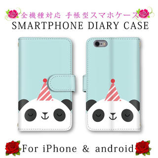 9e828e8374 2ページ目 - Androidケース(iPhone 6 Plus)の通販 6,000点以上(スマホ ...