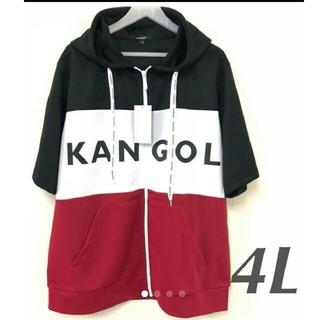 カンゴール(KANGOL)の4L レディースOK KANGOL トリコロール レッド 半袖パーカー ジャージ(パーカー)