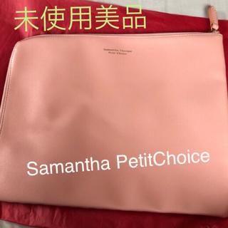 サマンサタバサプチチョイス(Samantha Thavasa Petit Choice)のクラッチバック 未使用(クラッチバッグ)