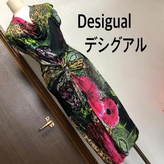 DESIGUAL - Desigual 膝丈ワンピース 美品