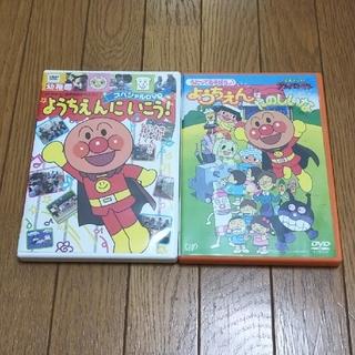 アンパンマン(アンパンマン)のアンパンマン DVD(キッズ/ファミリー)