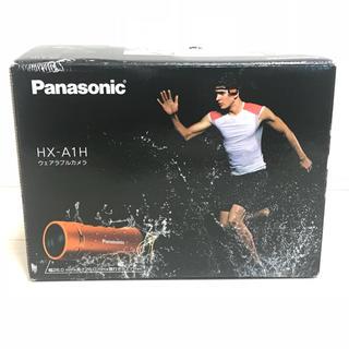 パナソニック(Panasonic)のほぼ未使用 Panasonic ウェアラブルカメラ HX-A1H オレンジ(ビデオカメラ)