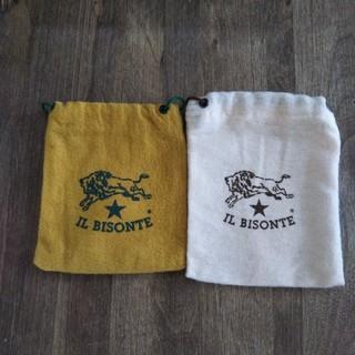イルビゾンテ(IL BISONTE)の未使用*イルビゾンテ 小さい保存袋 2個*(ポーチ)