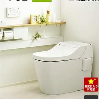 パナソニック(Panasonic)のアラウーノS2XCH1401WS 新品 トイレ(その他)