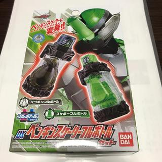 バンダイ(BANDAI)の仮面ライダービルド DXペンギンスケーターフルボトルセット(特撮)