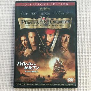 Disney - パイレーツ・オブ・カリビアン/呪われた海賊たち