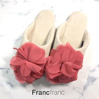 フランフラン(Francfranc)のフランフラン ♥︎ プラナス ルームシューズ M アイボリー × ダークピンク(スリッパ/ルームシューズ)