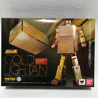 バンダイ(BANDAI)の超合金魂 ゴールドライタン 24金メッキ仕上げ(GX-32 G24)(アニメ/ゲーム)