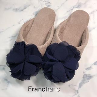 フランフラン(Francfranc)のフランフラン ♥︎ プラナス ルームシューズ M ベージュ × ネイビー(スリッパ/ルームシューズ)