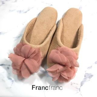 フランフラン(Francfranc)のフランフラン ♥︎ プラナス ルームシューズ M ダークピンク × ピンク(スリッパ/ルームシューズ)