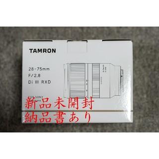 TAMRON - 【新品】TAMRON 28-75 F2.8 Di III RXD【未開封】