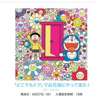 村上隆 ドラえもん  ポスター 「どこでもドア」でお花畑にやって来た! (ポスター)