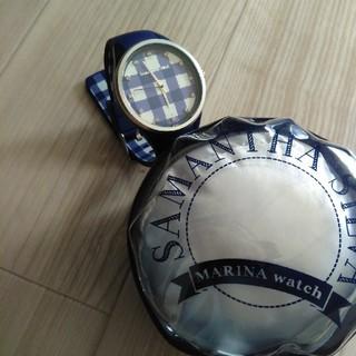 サマンサシルヴァ(Samantha Silva)のSamantha時計(腕時計)