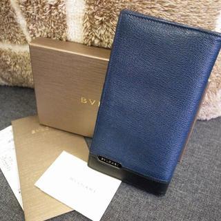 ブルガリ(BVLGARI)の正規品☆ブルガリ 長財布 オクト ロゴクリップ ネイビー バッグ 財布 小物(長財布)