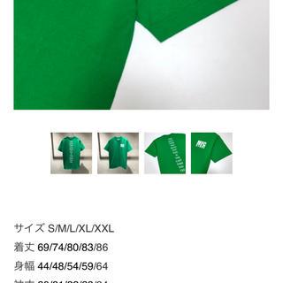 シュプリーム(Supreme)のMFC STORE Tシャツ(Tシャツ/カットソー(半袖/袖なし))