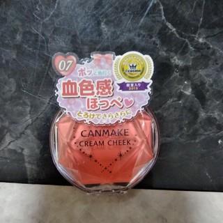 キャンメイク(CANMAKE)の●新品 キャンメイク クリームチーク 07(チーク)