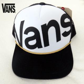 ヴァンズ(VANS)のVANS キャップ アジャスタブル WH&BKツートン(キャップ)