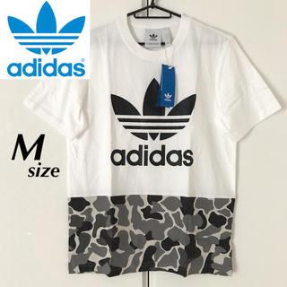 アディダス(adidas)の【定価5389円】adidas カモ柄ミックス ビッグロゴ Tシャツ 白 M(Tシャツ/カットソー(半袖/袖なし))