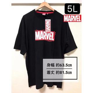 マーベル(MARVEL)の【新作】新品タグ付き 大きいサイズ5L MARVEL Tシャツ(Tシャツ/カットソー(半袖/袖なし))