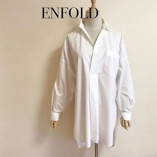 ENFOLD - ENFOLD コットンシャツ  サイズ38