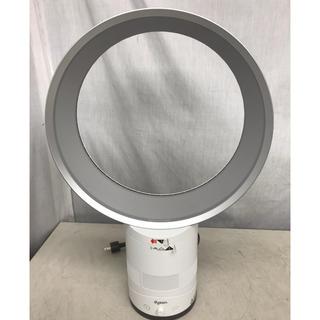 ダイソン(Dyson)のダイソン エアーマルチプライヤー 30㎝扇風機 AM01(扇風機)