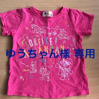 アンパンマン(アンパンマン)のアンパンマン Tシャツ 95cm ピンク(Tシャツ/カットソー)