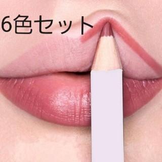 即購入OK♡リップ&アイライナー♡6本セット