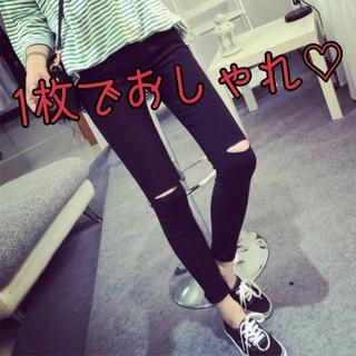 ダメージ スキニ―パンツ タイプB ダメージ少なめ