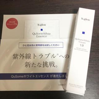 ビーグレン(b.glen)のビーグレン QuSome ホワイトクリーム1.9 15g ☆ 新品 おまけ付き(フェイスクリーム)
