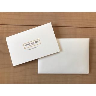 ルイヴィトン(LOUIS VUITTON)の【新品未使用】LOUIS VUITTON☆メッセージカード(その他)