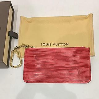 ルイヴィトン(LOUIS VUITTON)のルイヴィトン♡エピ♡コインケース♡キーチェーン(コインケース)