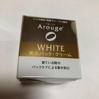 アルージェ(Arouge)のアルージェ ホワイトニングリペアクリーム(フェイスクリーム)