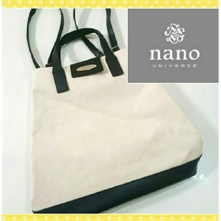 ナノユニバース(nano・universe)の新品未使用◆ナノユニバース◆リュック(リュック/バックパック)
