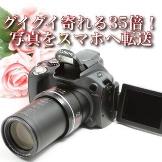Canon - ★ドドンと35倍!自撮りもインスタアップも!キャノン パワーショットXS30IS