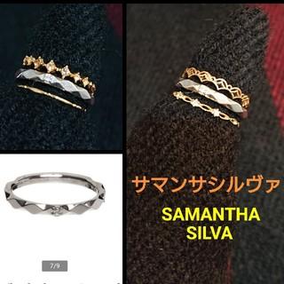 サマンサティアラ(Samantha Tiara)のサマンサシルヴァ ディズニー コラボ シンデレラ リング (リング(指輪))